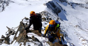 Alpine Summer Courses and Guiding